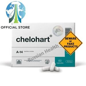 Chelohart - Peptide bioregulator Havinson 60 capsules - heart muscle peptides