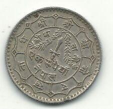 A HIGHER GRADE 1981 NEPAL 50 PAISA COIN-MAY193