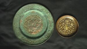 2 Islamic Persian Copper Plates, Hammered Decorations, Original old - Mid 20th C