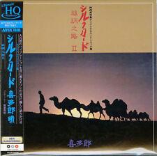 KITARO-SILK ROAD - SICHU NO MICHI - 2 -JAPAN MINI LP UHQCD F04