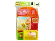 Japanese Bento colour box divider food side dish cups 7pc