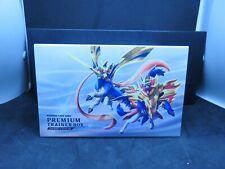 2019 Pokemon Japanese Sealed Sword and Shield Premium Trainer Box UK Instock