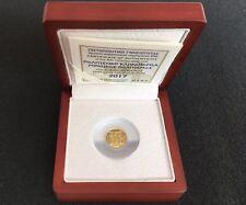 Griechenland 2017 -  50 Euro Gold Münze Minoische Zivilisation - kleine Auflage