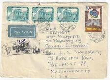 1957 Ufa Russia Bashkortostan Registered Airmail to Belmont MA Letter Enclosed