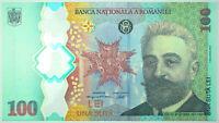 Romania 100 Lei 2019 Polymer Anniversary Banknote IC Bratianu Consecutive serial