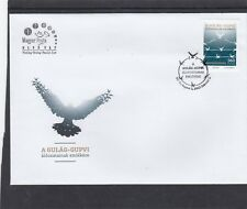 Hungary 2017 Gulag & Gupvi Victims First Day Cover FDC Budapest pictorial h/s