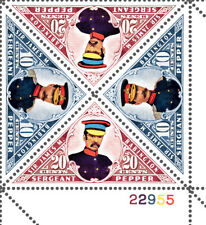 Beatles - Sgt. Pepper (Gen. Babington) Plate Block (Artistamp, Faux Postage)