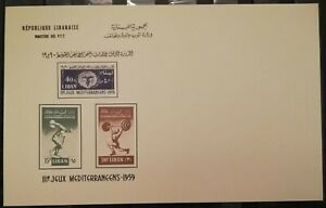Lebanon Liban Libanon Block Mediterranean Games Big 1959 MNG
