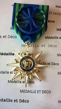 Ordre du Mérite Maritime - Officier - Neuve - Bronze doré (FRA 024)
