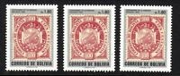 1994 Bolivia centennial Coat of Arms, stamp on stamp, lot of 3 MNH