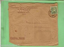#D128. EARLY USED ENVELOPE  SHANGHAI TO SYDNEY
