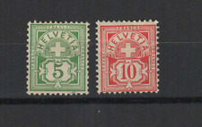 SUISSE Helvetia 1882-99 2 timbres neufs sans gomme & avec charnière  /T3438