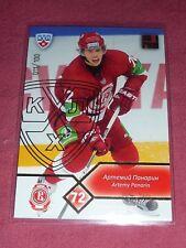 12-13 KHL Artemy Panarin GOLD 11/100 Pre-RC Vityaz Chekhov #VIT-015 Artemi L@@K