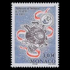 Monaco 2005 - Membership in Universal Postal Union UPU - Sc 2385 MNH