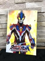Ultraman Comic Book Japanese Photo Sc Fi Manga