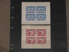 Spain Civil War Souvenir Sheets (2) 1 has gum skip