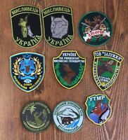 9 UKRAINE PATCHES CONSERVATION OFFICER (Hanting and Fishing) - ORIGINAL!