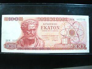 GREECE BANKNOTE P196 100 DRACHMAI 1967 EF