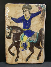 Vintage Persian Tile - Man on Horse with Bird