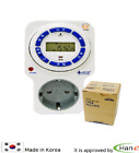 Digital Electric Programmable Dual Outlet Plug in Timer Automatic Swtich 220V
