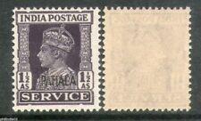 India PATIALA State KG VI 1½As SERVICE SG O77 / Sc O69 £ 8 MNH Stamp