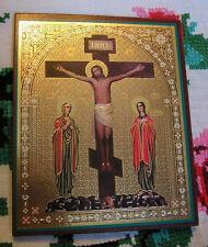 """Ukrainian Orthodox Icon of Jesus Christ - Crucifix 4""""x5"""" Распятие Иисуса Христа"""