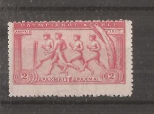 GREECE 1906 OLYMPIC GAMES 2d red mh