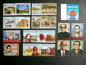 Bangladesh collection of seven issues in complete sets 1996-2011 MNH; Thematic