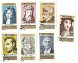 Y.A.R.7 Stamps