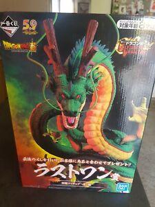 Ichiban kuji dragon ball Shenron