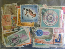 400 différents iraq stamp collection