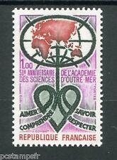 FRANCE 1973, timbre 1760, ANNIVERSAIRE ACADEMIE SCIENCES, neuf**