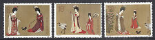 1984 PRC People's Republic of China SC# 1901-1903 T89 - Beauties - MNH Set of 3*