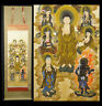 Japanese Japan,Buddhist picture 13 buddhas,13butu, hanging scroll handwriting 大