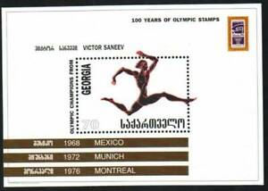 Georgia Stamp - 96 Summer Olympics Stamp - NH