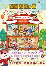 Animal Crossing Happy Home Designer perfect guide book from Japan F/S