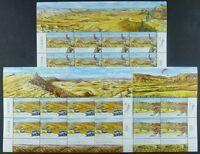 Israel 2014 Erosionskrater Tourismus Landschaften Kleinbögen Postfrisch MNH