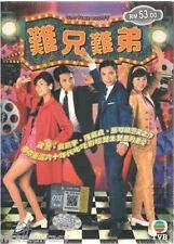 DVD Old Time Buddy TVB Drama 難兄難弟 ( Eps. 1-25 End ) English SUB + Free Shipping