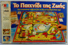 NILCO MB VTG 80's GAME OF LIFE GREEK BOARD GAME 99% COMPLETE BOXED VERY RARE