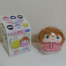 Cardcaptor Sakura anime Clamp round FuwaKororin plush - Sakura Kinomoto