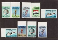 Yemen North 1964 Olympic Games - Tokyo, Japan set mint hinged imperf. stamps
