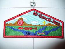OA Ni Sanak Tani Lodge 381,X-1, Upside Down Flap, MGM Chief, Gateway Council,WI