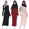 Dubai Muslim Women Pleated Long Maxi Dress Islamic Kaftan Arab Abaya Robe Jilbab