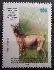 NORTH MACEDONIA 2020 - Domestic Animals Goat MNH