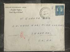 1931 US Sea Post Office to Shanghai China Cover SS President Coolidge Ship