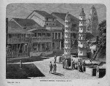 INDIEN*HINDUTEMPEL IN WALKESUER*1872*
