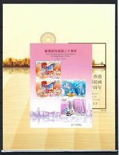 Hong Kong China 2017-16 PACK B Mini S/S Joint Issue 20th Return to China stamps