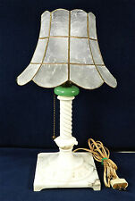 ANTIQUE ALABASTER & JADITE ELECTRIC DRESSER/TABLE LAMP-HAND MADE SEA SHELL SHADE