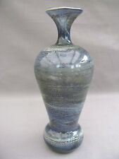 A really beautiful VERY light Art Glass Vase. Subtle colour. WMF? Scottish?