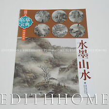 Art Supply - Chinese Sumi-e Painting Mountain & River (32 pages)